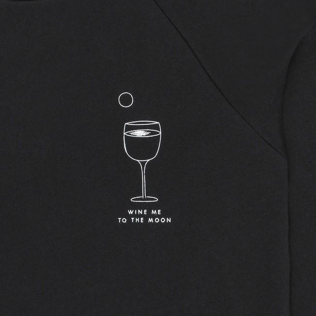 Sweat en coton bio black wine me - Bask in the Sun num 2