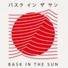 T-shirt en coton bio natural tokyo - Bask in the Sun - 3