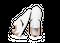 Chaussure en glencoe cuir blanc / suède nude - Oth num 1