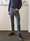 Pantalon homme gris castor - Les Récupérables - 1