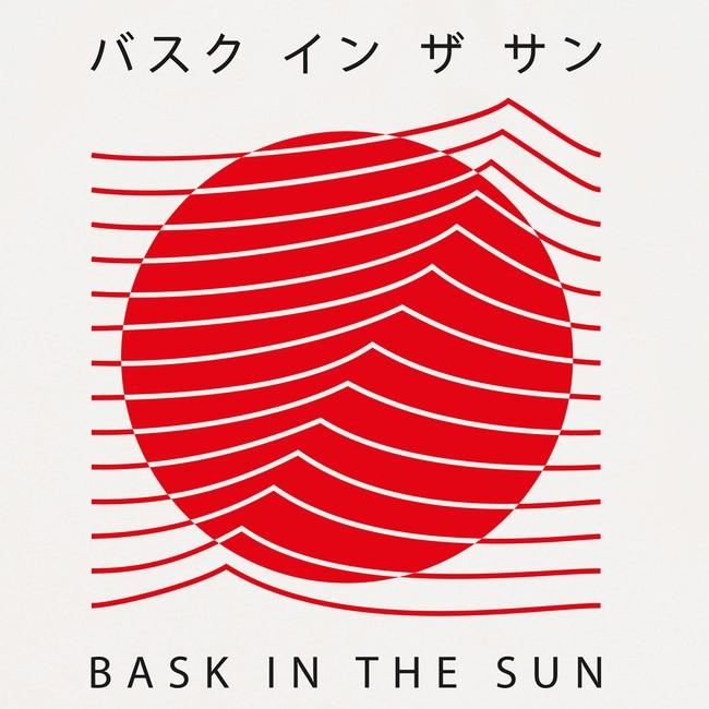 T-shirt en coton bio natural tokyo - Bask in the Sun num 2