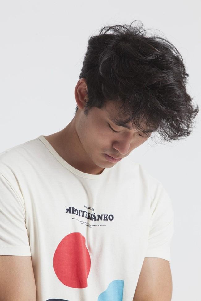 T-shirt imprimé blanc en coton bio - mediterraneo - Thinking Mu num 2