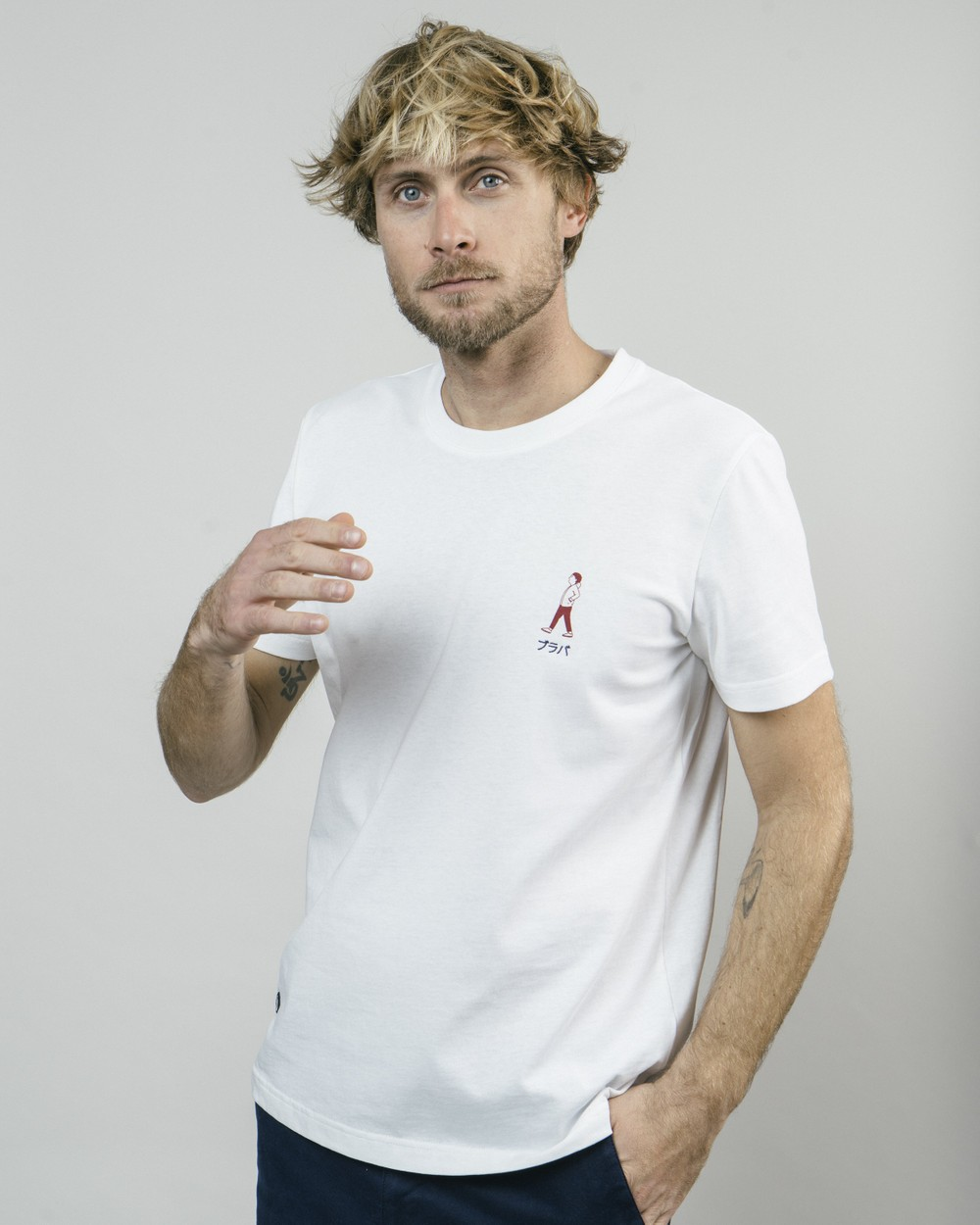 Akito walking t-shirt - Brava Fabrics
